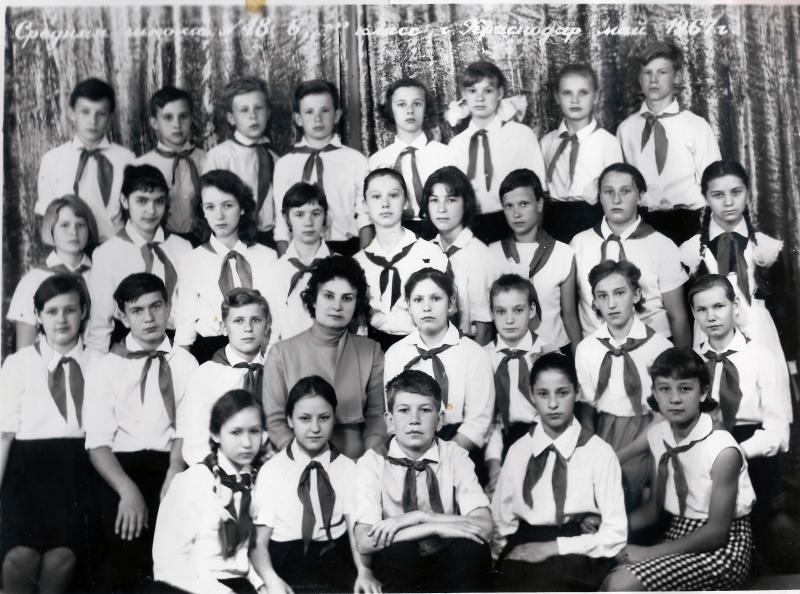 """Краснодар. Школа №48, 6 """"Г"""" класс, 1967 год."""
