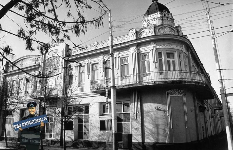 Краснодар. Швейная фабрика имени С.М. Кирова (ул. Седина, 49)