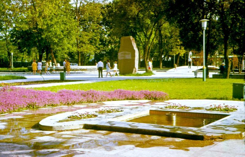 Краснодар. Сквер на ул. Тельмана, конец 1970-х