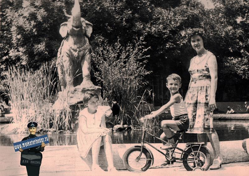 "Краснодар. Скверик ""Со слоном"", июль 1965 года"