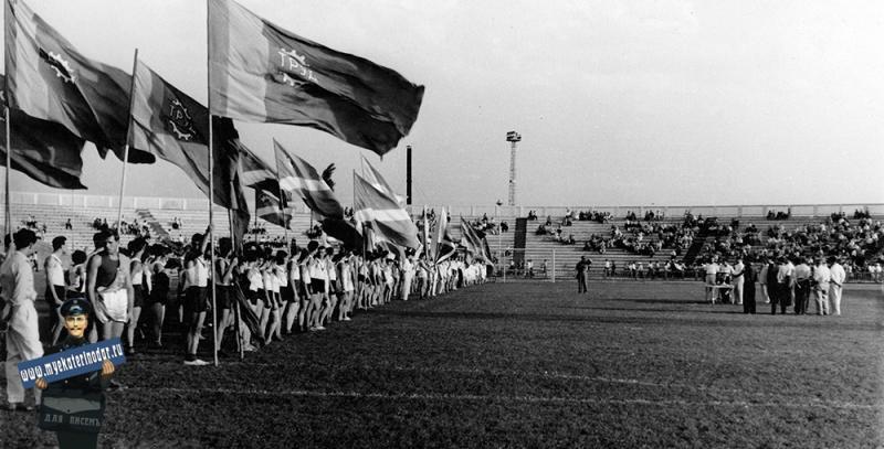 """Краснодар. Спортивный праздник на стадионе """"Кубань"""""""