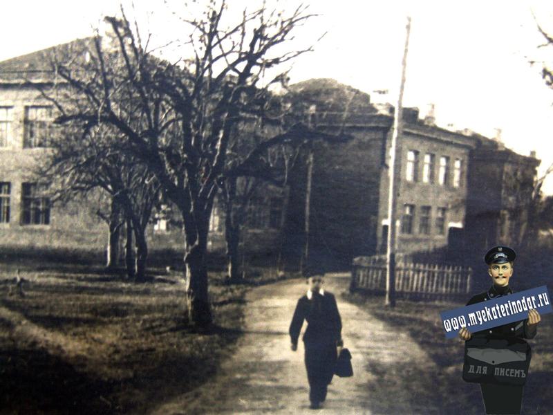 Краснодар. СШ №30, 1958 год.
