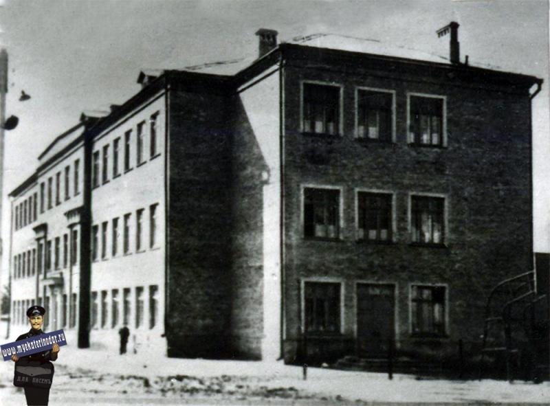 Краснодар. СШ №30, 1971 год.