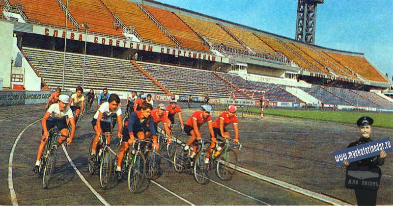 """Краснодар. Стадион """"Кубань"""", 1988 год."""