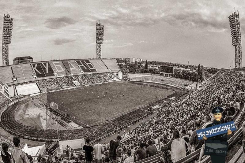 "Краснодар. Стадион ""Кубань"". Сентябрь 1990 года."