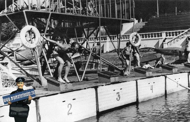"""Водная станция """"Водник"""", 1957 г."""