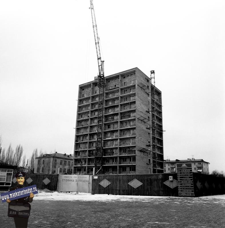 Краснодар. Строительство дома по ул. Красной, 153. 1973 год.