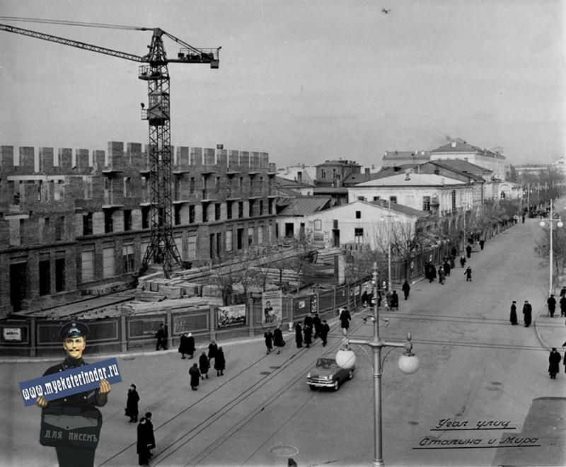 """Краснодар. Строительство Гостиницы """"Мир"""", 1957 год"""