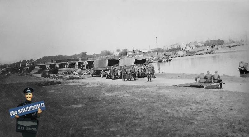 Краснодар. Строительство моста и временная понтонная переправа через реку Кубань в районе КРЭС. 21.08.1942 год