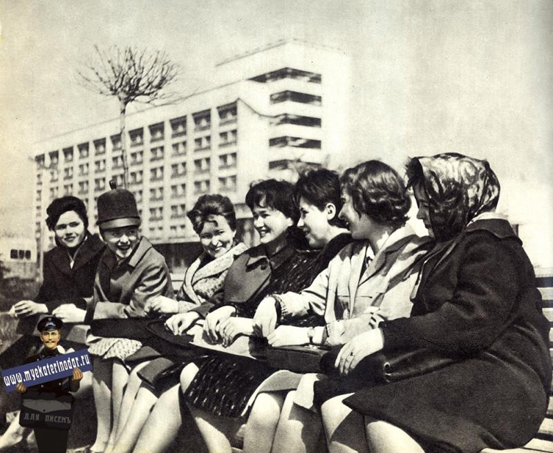 Краснодар. Студентки Политехнического института, 1965 год