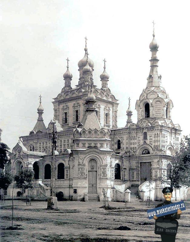 Краснодар. Свято-Георгиевский храм