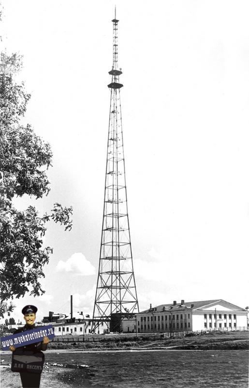 Краснодар. Телепередающий центр, 1959 год