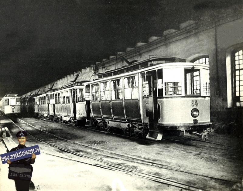 Краснодар. Трамвайное депо на Карасунском канале. 1928 год