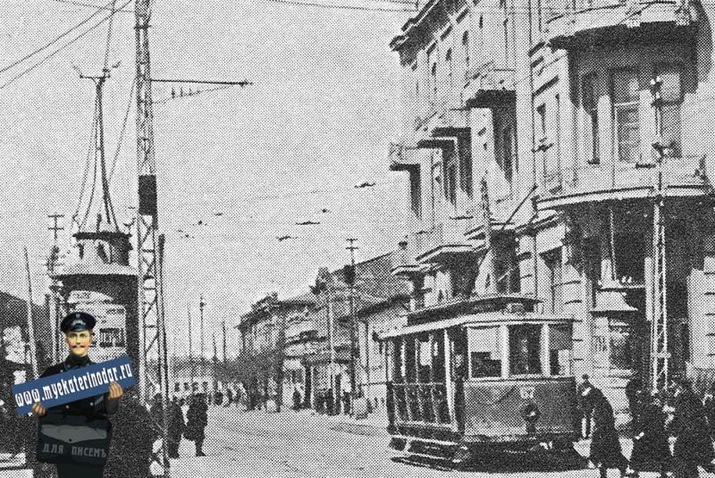 Краснодар. Трамвай на Пролетарской улице