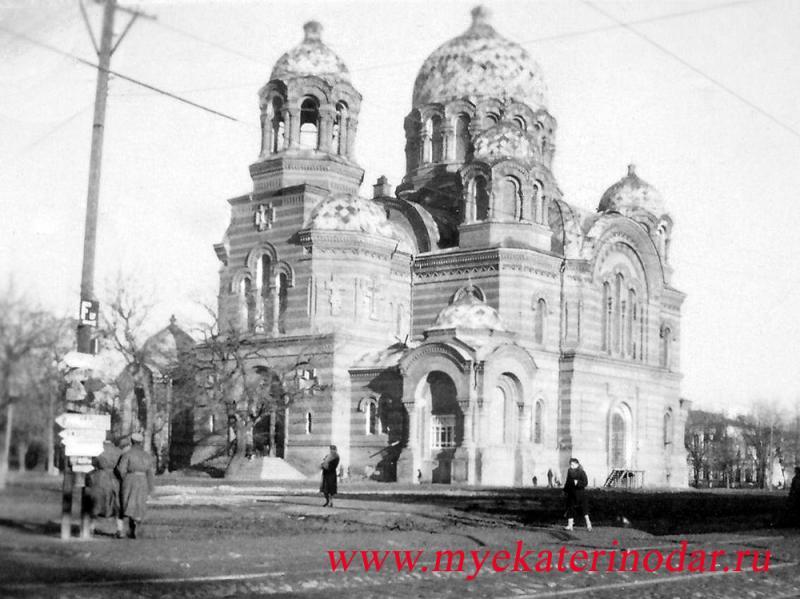Краснодар. У Екатериненского собора, 1942 год.