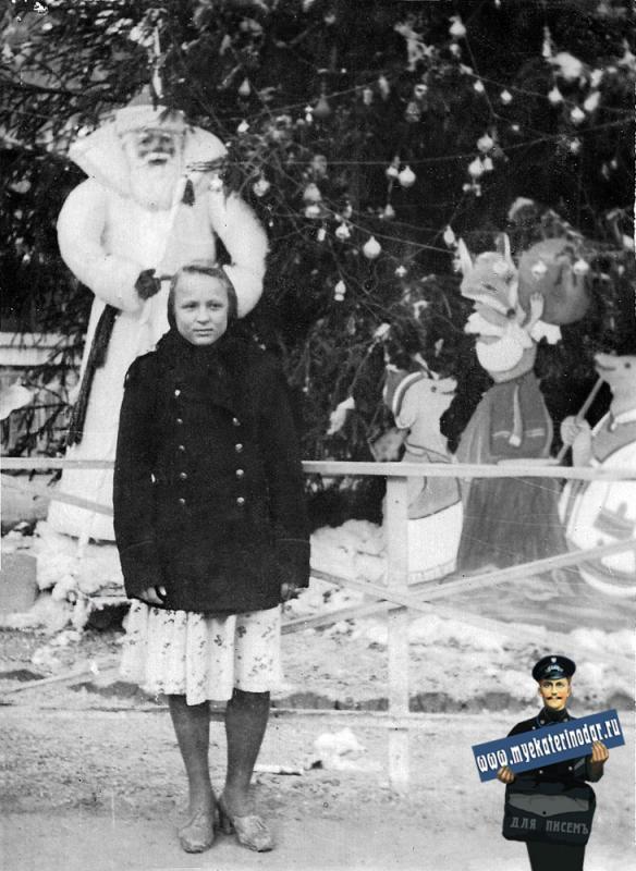 Краснодар. У Новогодней ёлки, конец 40-х годов.