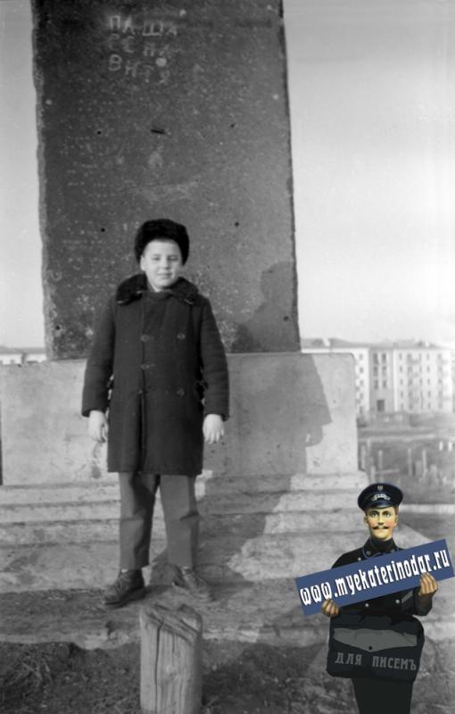 Краснодар. У обелиска на кургане, 1964 год