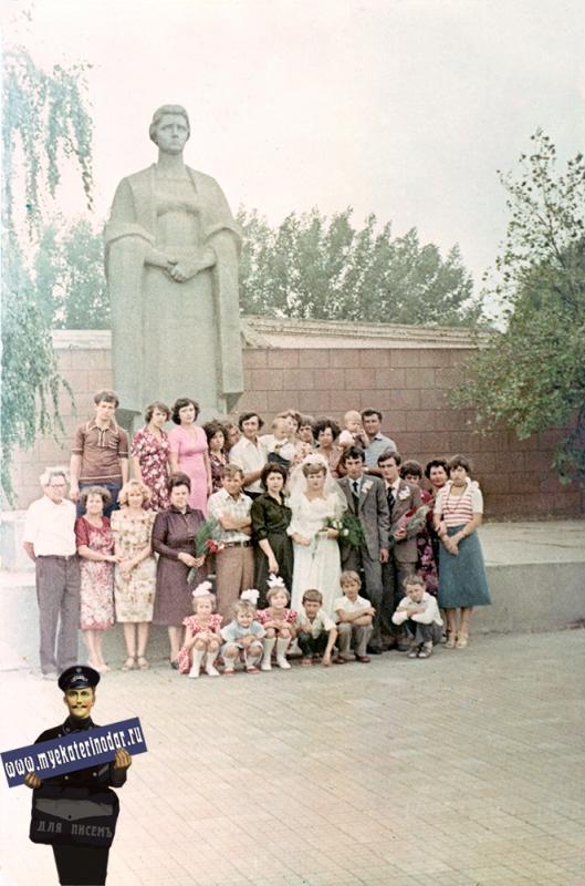 Краснодар. У Родины-матери. 29 августа 1981 года