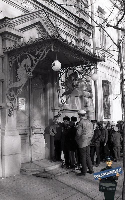 Краснодар. У здания краеведческого музея, 1974 год