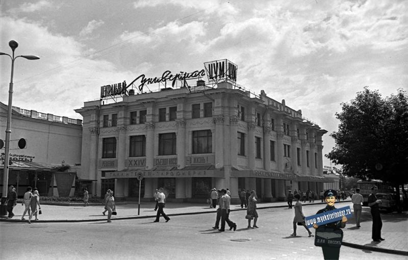 Краснодар. Угол ул. Красной и Гоголя, вид на северо-восток, 1971 год