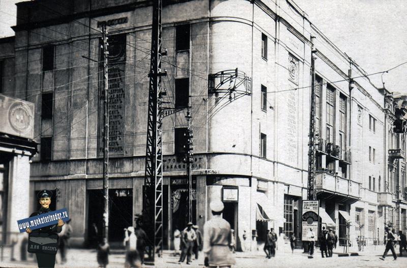 Краснодар. Угол улиц Красной и Гоголя, 1930-е?