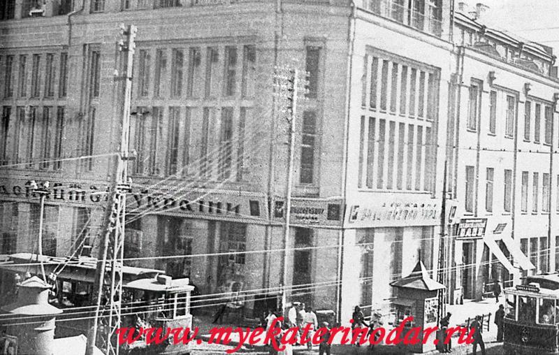 Краснодар. Угол улиц Красной и Гоголя, 20-е годы