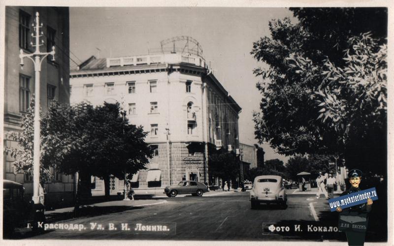 Краснодар. Угол улиц Красной и Ленина, вид на запад, 1957 год