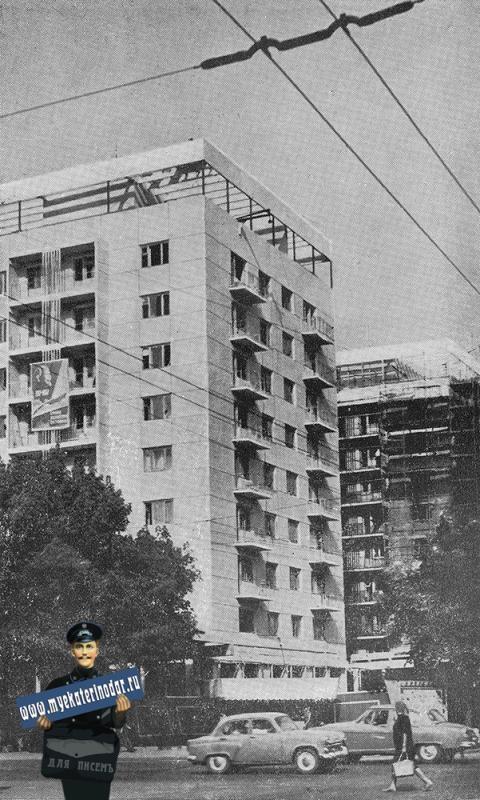 Краснодар. Угол улиц Красной и Мира. 1967 год
