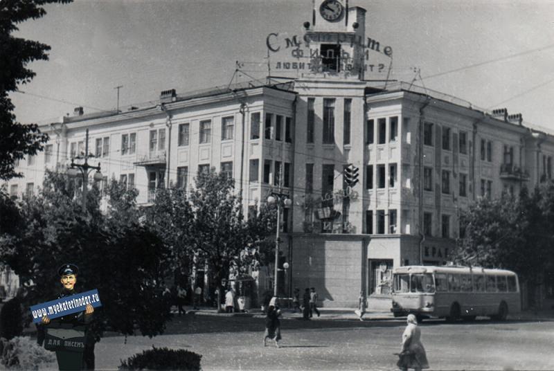Краснодар. Угол улиц Красной и Мира, вид на юго-запад, 1964 год