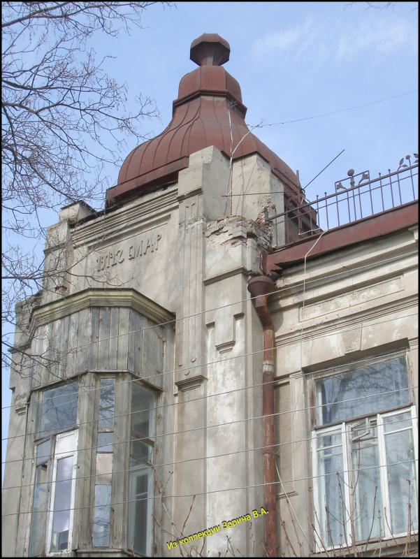 Краснодар, ул. Чапаева, 111