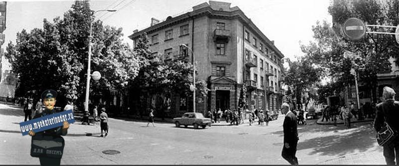 Краснодар. Перекрёсток улиц Чапаева и Красной. 1976-77года.