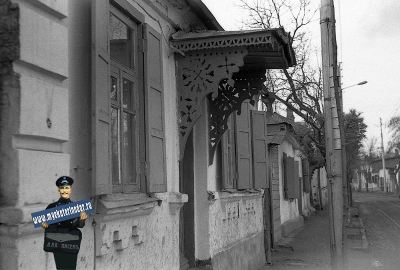 Краснодар. ул. Гоголя, 122, 1981 год