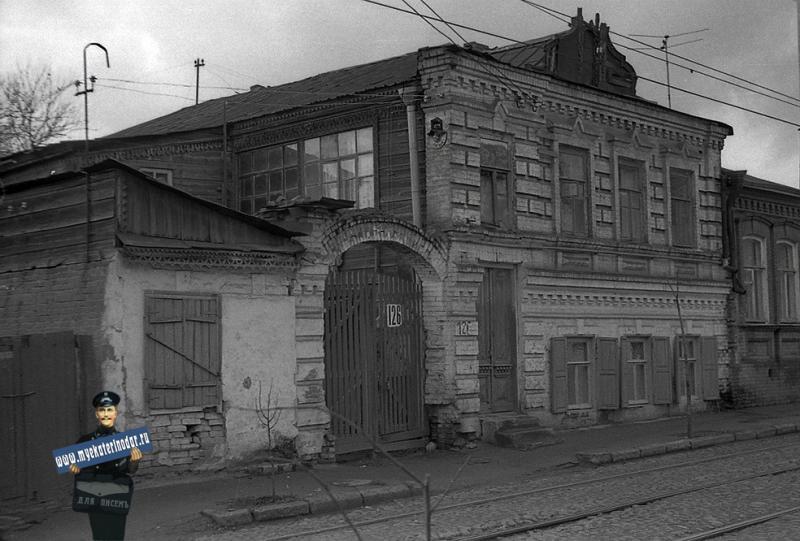 Краснодар. ул. Гоголя 126, конец 1970-х