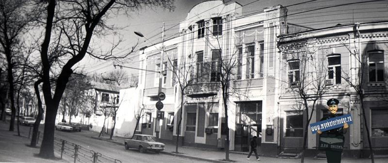 Краснодар. ул. Красноармейская, 68. 1988 год