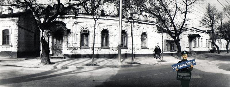 Краснодар. ул. Красноармейская, 91. 1989 год