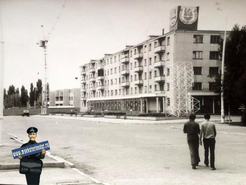 Краснодар. ул. Красных партизан 567, около 1980 года