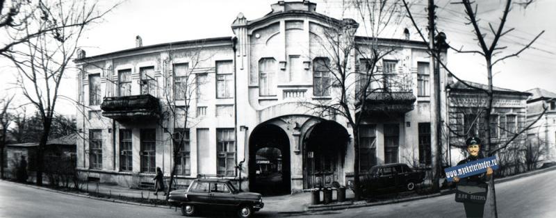 Краснодар. Ул. Леваневского, 27. 1989 год