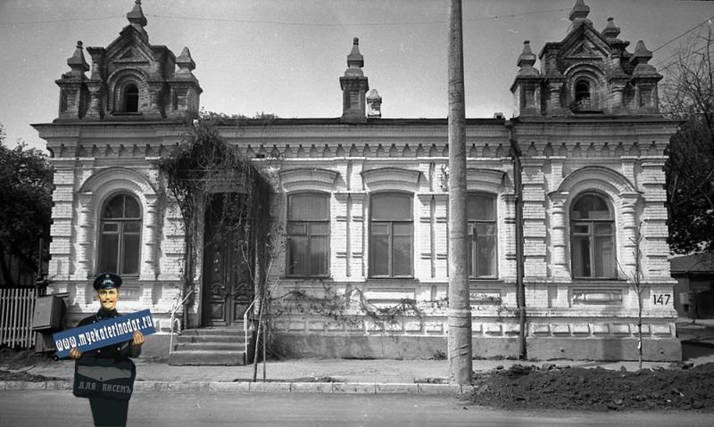 Краснодар. ул. Октябрьская, 147. 1977 год