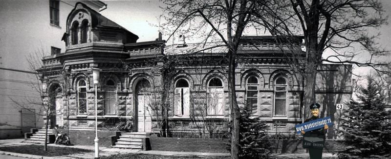 Краснодар. Ул. Пушкина, 45. 1987 год