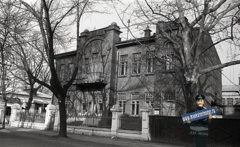 Краснодар. Улица Шаумяна, 100. 1987 год