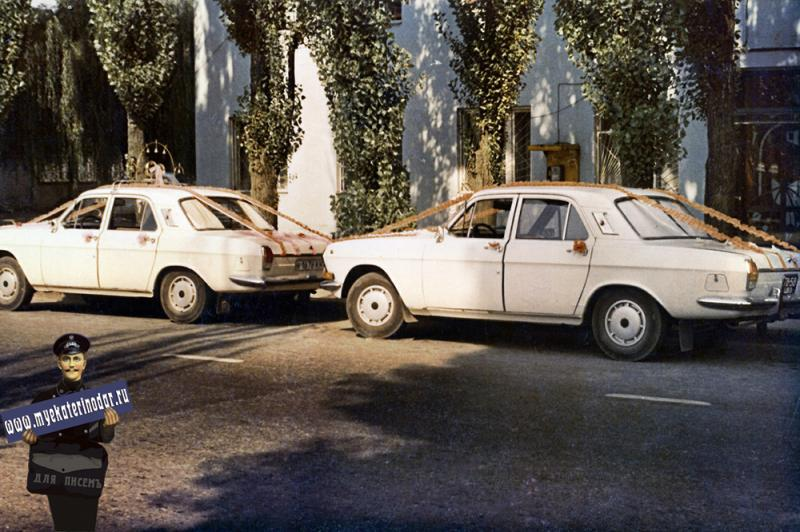 Краснодар. ул. Стасова. ЗАГС Советского района, 1987 г.