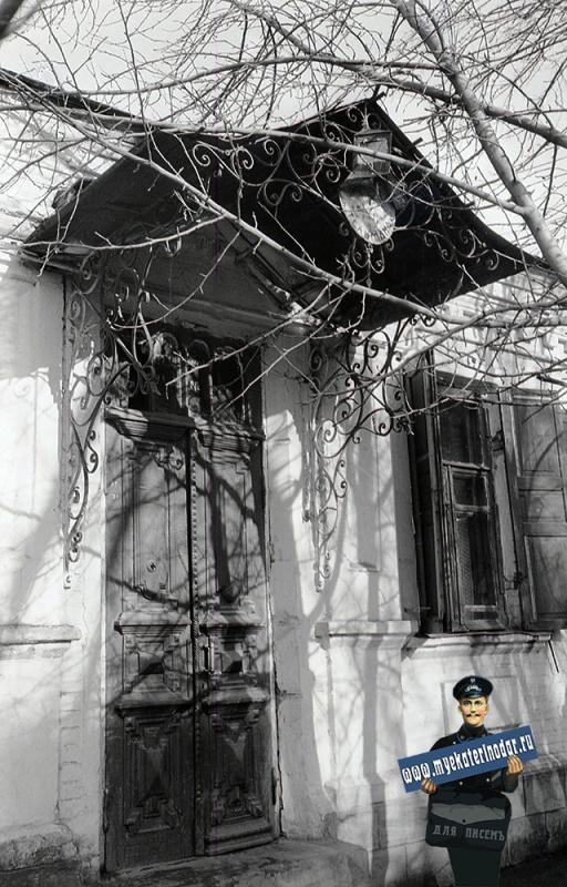 Краснодар. Ул. Тельмана (Постовая), 7. 1974 год