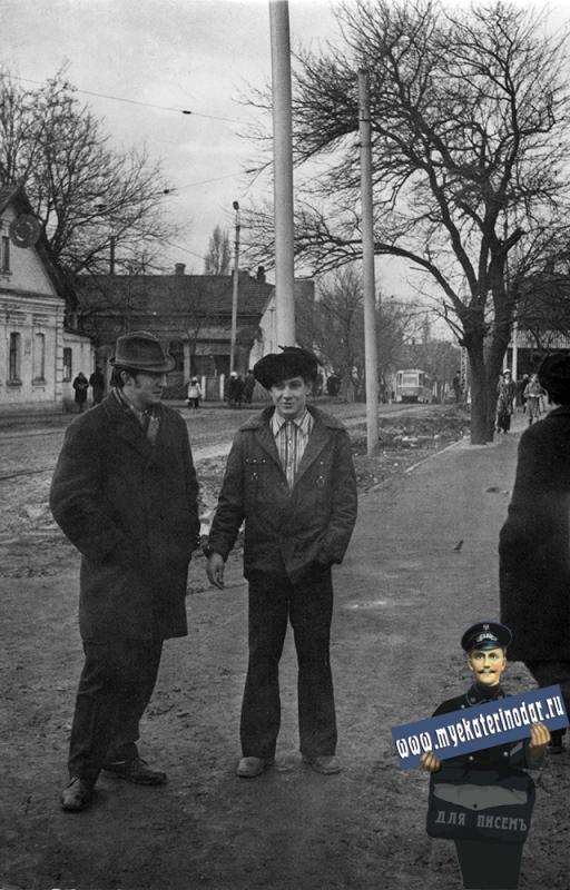 Краснодар, Ул. Гоголя, 1970-е