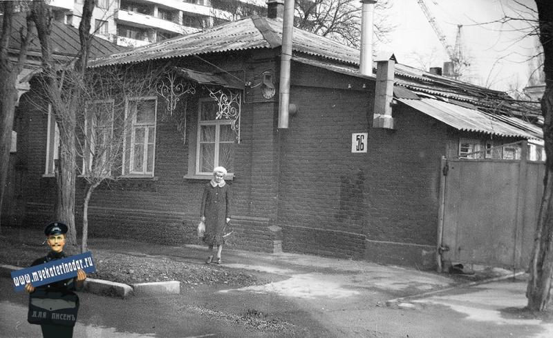 Краснодар. Улица им. М.В. Фрунзе, 56. 1983 год.