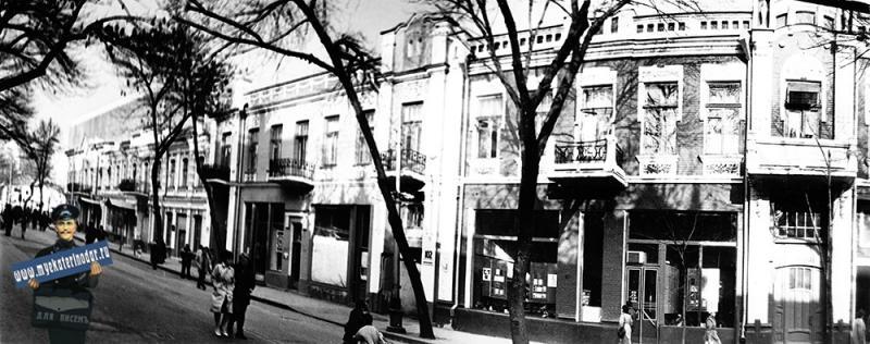 Краснодар. Улица Красная, 100 и 102.