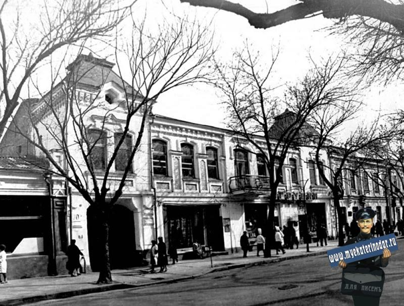 """Краснодар. Улица Красная, 70. Магазин """"Игрушки"""", жилой дом."""