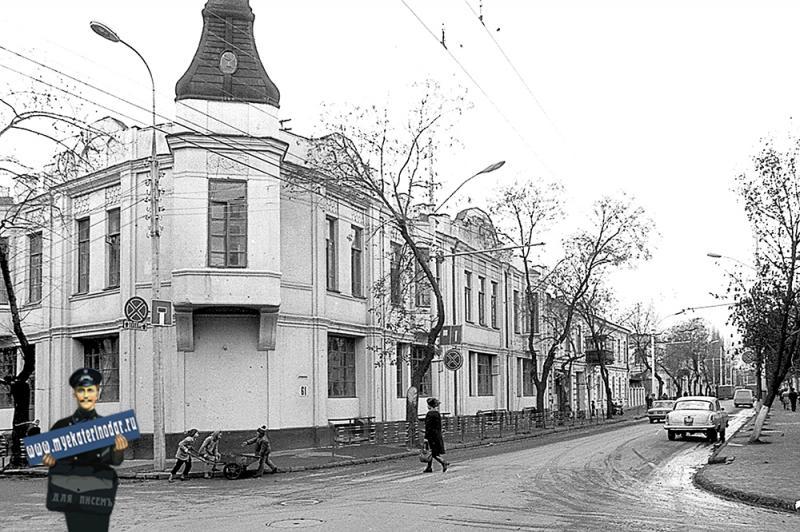 Краснодар. Улица Красноармейская, 61. 5 декабря 1981 года.