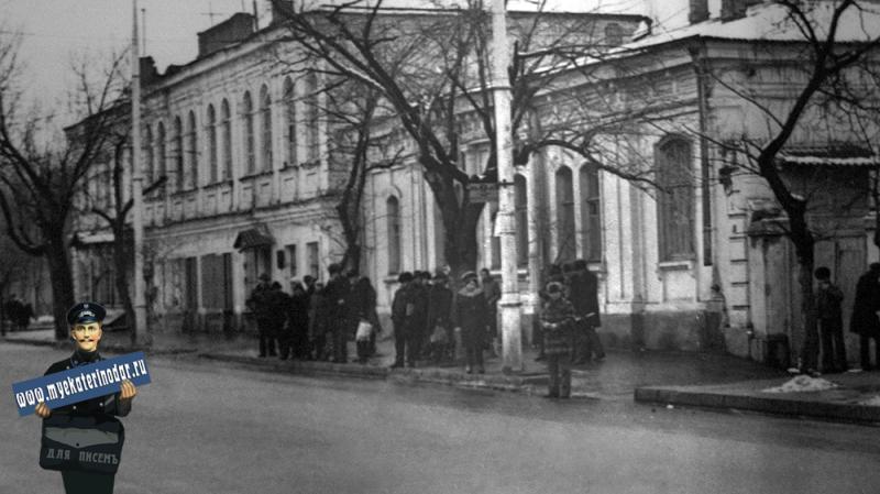 Краснодар. Улица Мира между улицами Шаумяна и Красной. Февраль 1979 года.