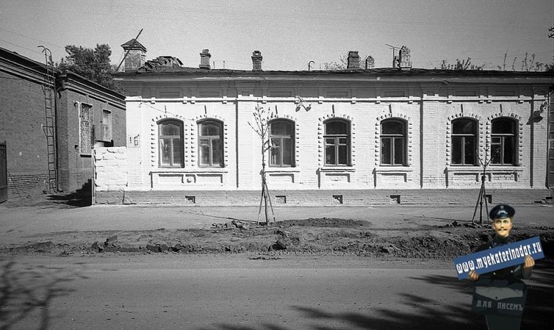 Краснодар. Улица Октябрьская № 16, 1977 год.