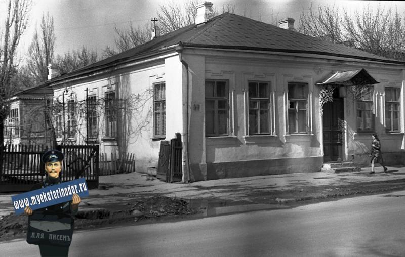 Краснодар. Улица Октябрьская, 41